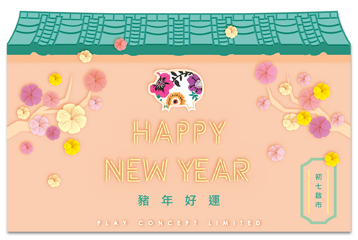 Play Concept - Play Concept wishes you a Happy Chinese New Year! - 1