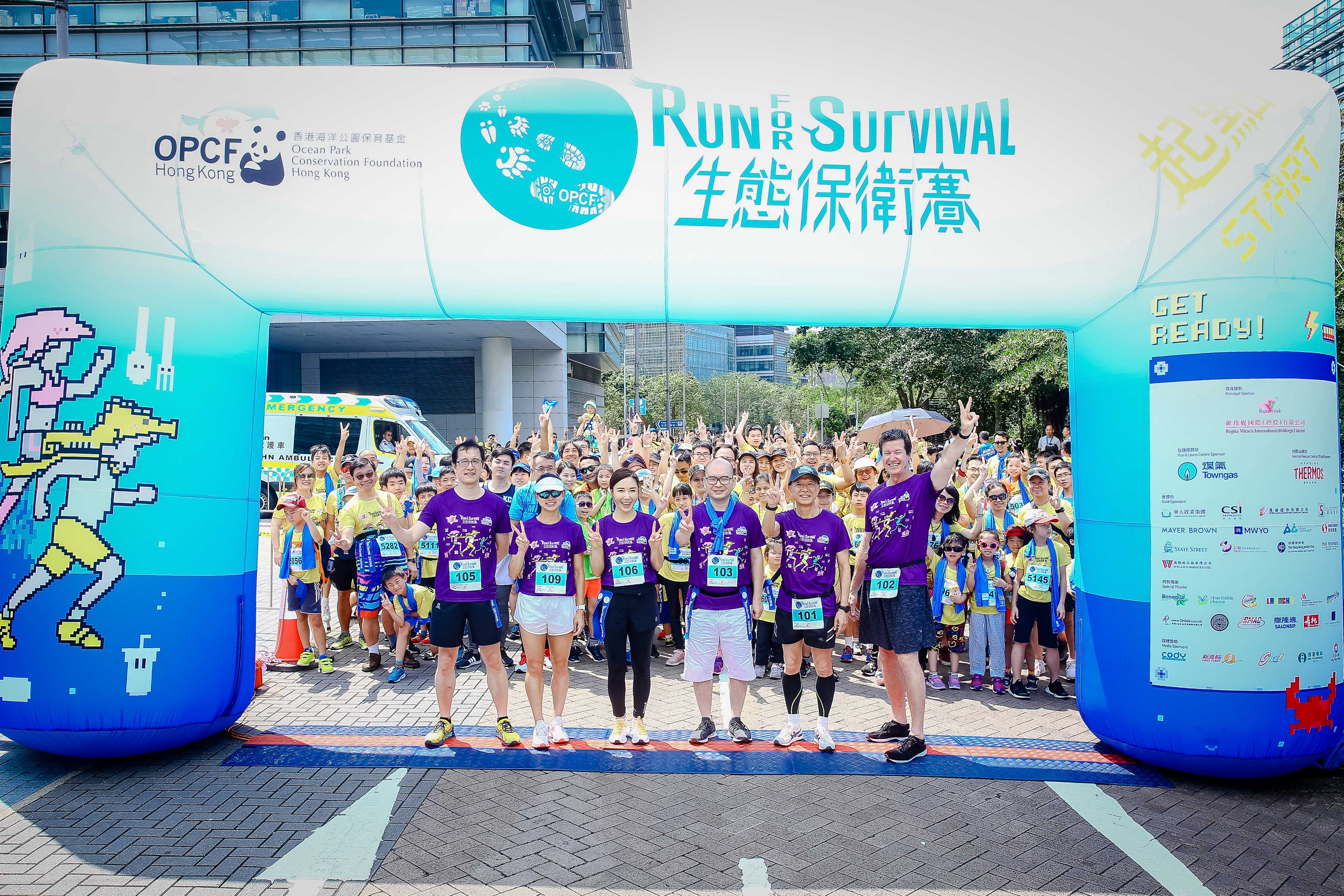 Play Concept - Play Concept supported OPCFHK Run for Survival 2019 - 1